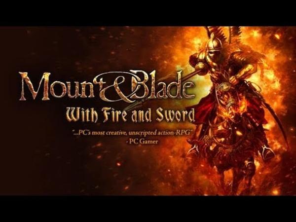 Mount Blade огнём и мечом мультиплеер 1
