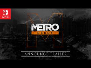 Анонс Metro Redux на Nintendo Switch