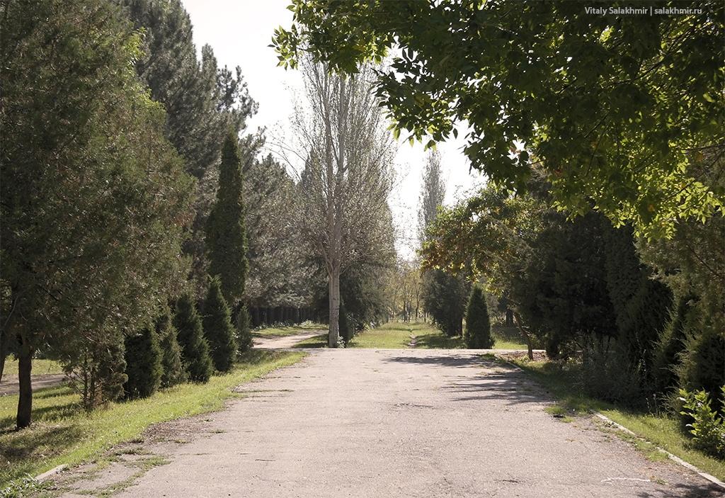 Дорога на юг, Парк Победы в Бишкеке, 2019