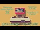 Zunou Senkan Galg (Famicom) - Вторая попытка (Пройдено).