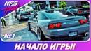 Need For Speed: HEAT - НАЧАЛО ИГРЫ ПЕРВЫЕ ГОНКИ Прохождение на русском 1