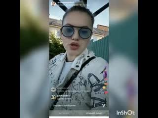 """Саша Артёмова бесится, что показала лицо Александрии. """"Да там ничего не видно"""""""