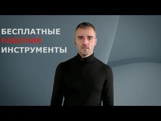 Приглашение на вебинар Денис Кусаков
