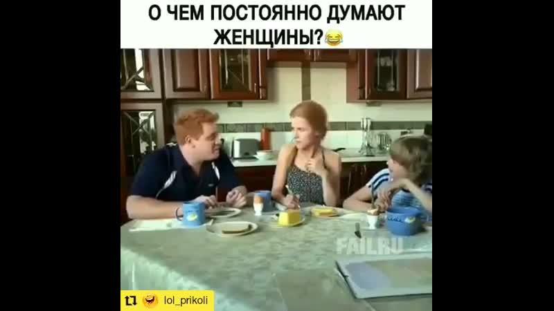 О Доме Надо Думать Анекдот Видео Смотреть