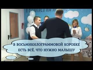 """Набор для новорожденных """"Малышу Ямала"""""""