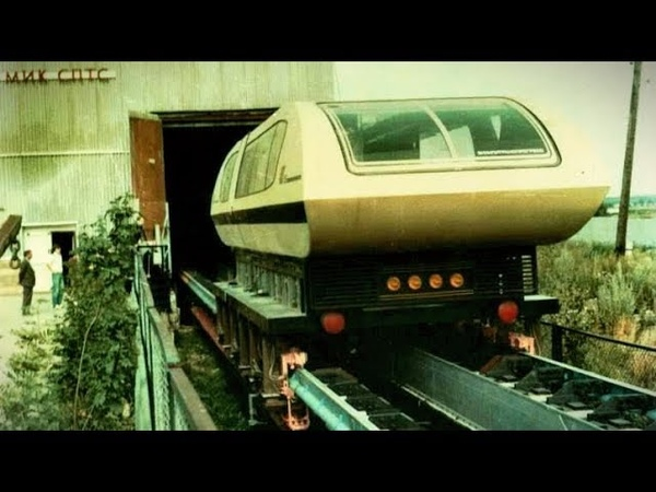 ТА 05 забытый левитирующий поезд из СССР а вы знали о нем Техника СССР