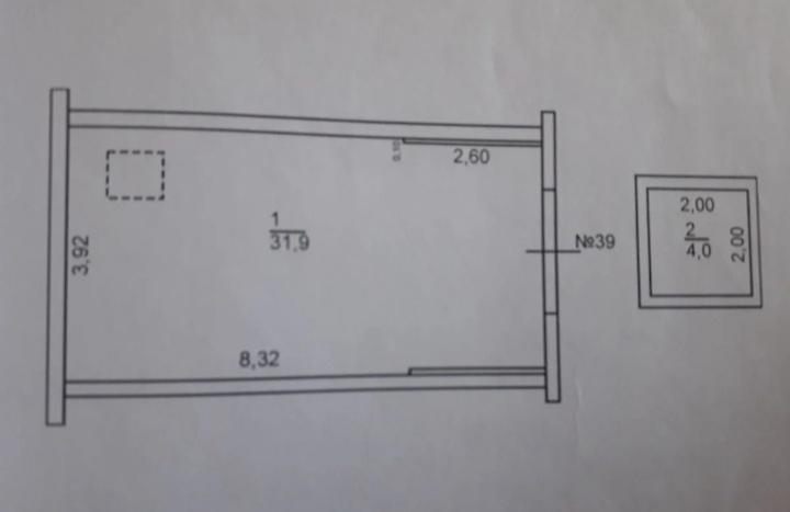 Купить капитальный гараж S=35,9м², с   Объявления Орска и Новотроицка №3948