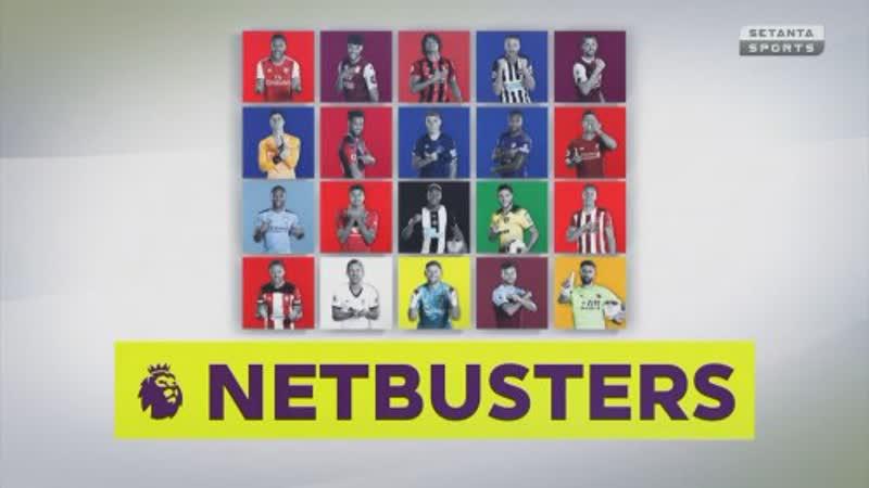 Чемпионат Англии 2019-20. Netbusters. 16 тур.