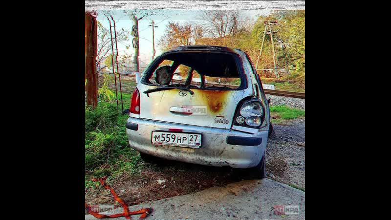Вчера вечером на Володарского и Щорса сгорел автомобиль.