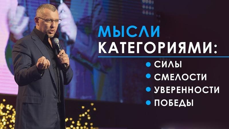 Закон притяжения и сила мысли Владимир Мунтян Мотивация 4 измерение