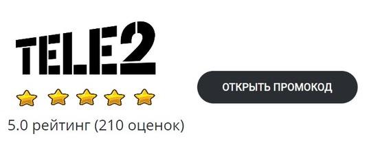 Https allpricer ru skidki promokod boxberry скачать приложение