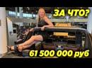 Mercedes Maybach G650 Landaulet. Гелендваген за 61 млн Лиса рулит (2160p_25fps_VP9 LQ-128kbit_AAC)