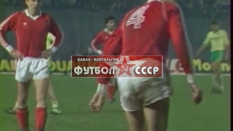 1985 Спартак (Москва) - Нант (Франция) 0-1 Кубок УЕФА. 1/8 финала, 1-й матч, обзор 2