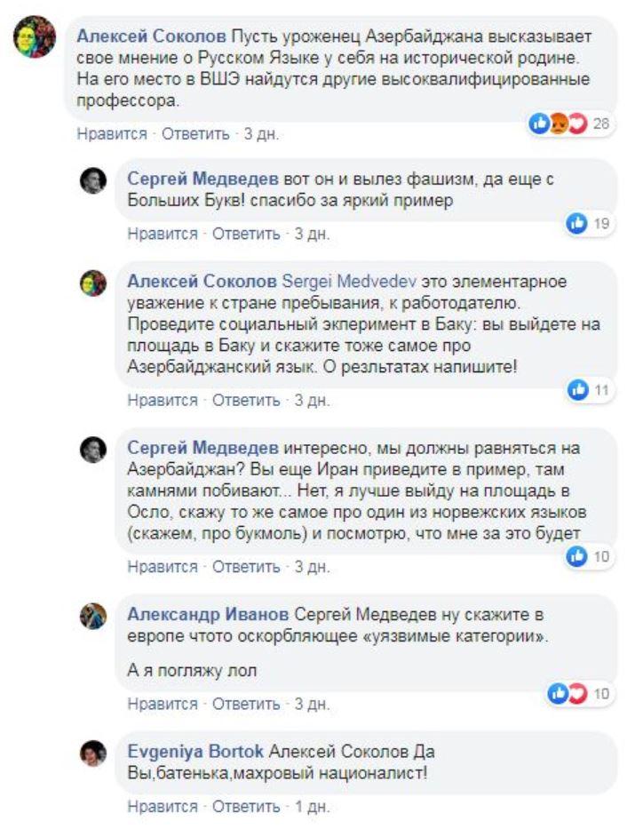 манго займ личный кабинет войти в личный кабинет войти на русском языке