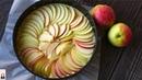 ТВОРОЖНАЯ ШАРЛОТКА очень нежное вкусное тесто | Apple Pie