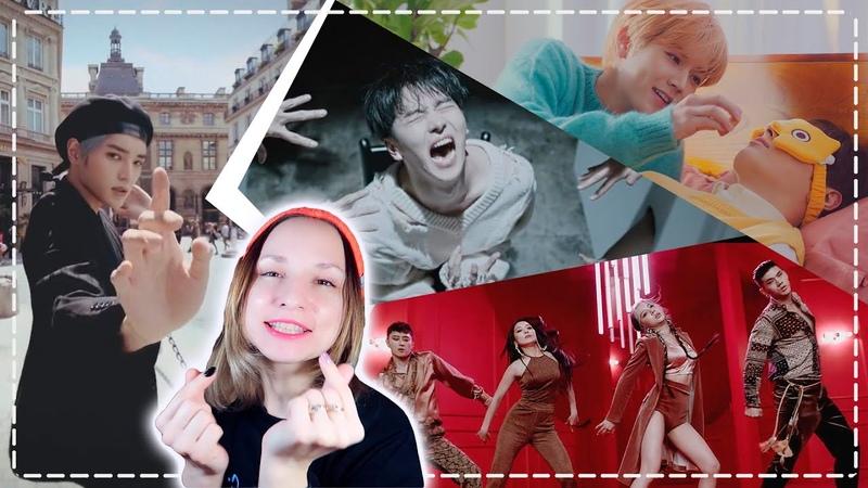 PENTAGON Dr BeBe KARD RED MOON NCT TAEYONG Freestyle Dance NU'EST Let's Love ARI RANG