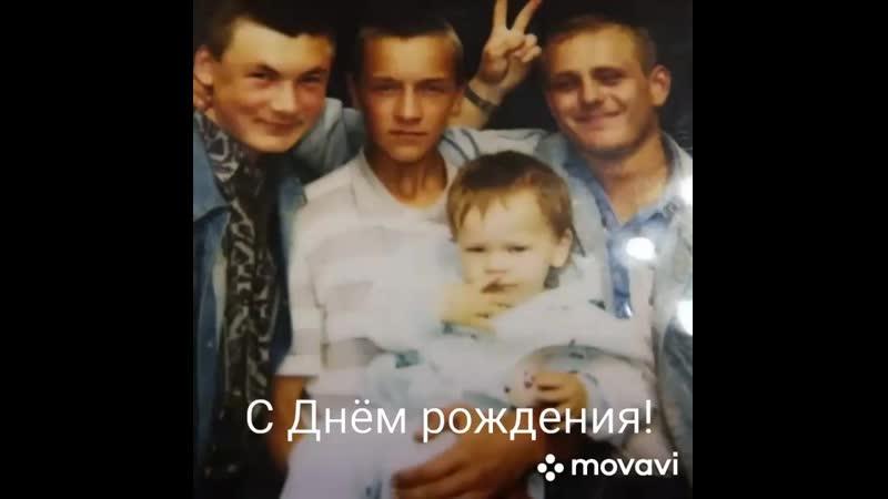 19 января для меня особенный день,в этот день родился мой сын,с днём рождения Владислав,с 27 - летаем,новых побед тебе и достиже
