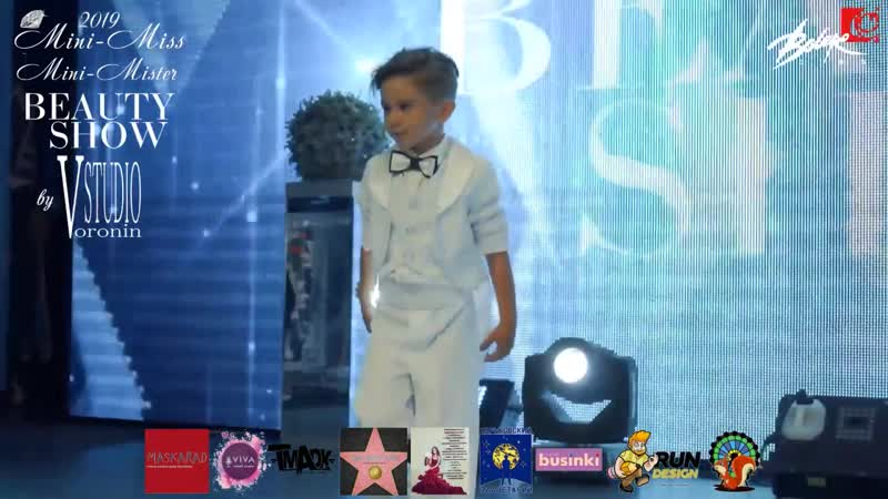 3 Mini-Miss и 1й Mini-Mister Beauty Show 2019 by StudioVoronin