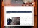 Права человека: Взгляд в мир (05.03.2014)