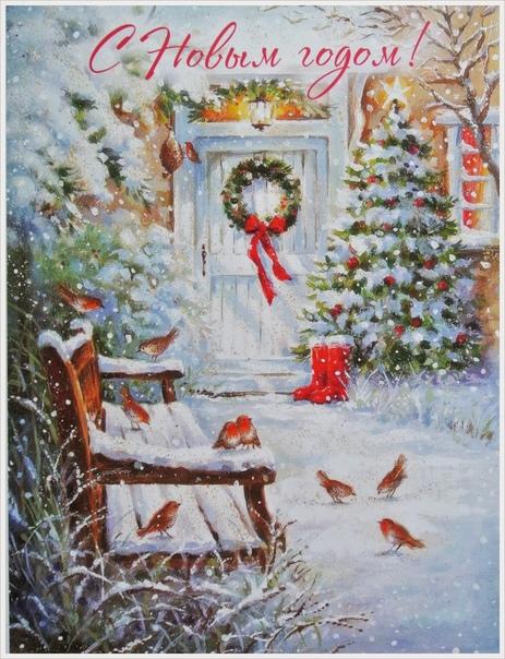 Лакарт открытка с новым годом
