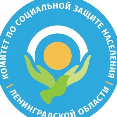Социальная-Защита Ленинградской-Области | ВКонтакте