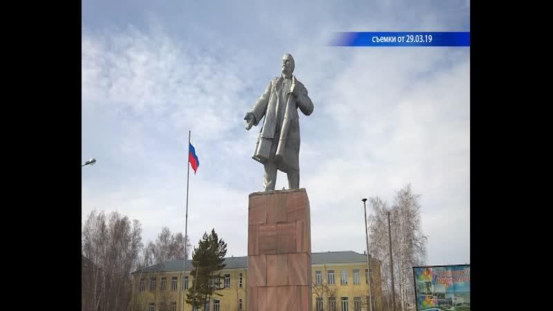 Ленин в Барабинске