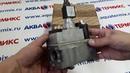 Газовый клапан Honeywell VR4601Q для Ferroli Pegasus 2S, F2 N 2S, F3 N 2S 39813880