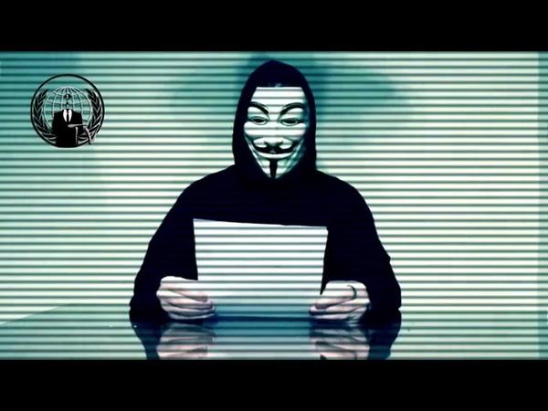 Q Anon ist NICHT Anonymous Explikatives Video zu OpFuhQ