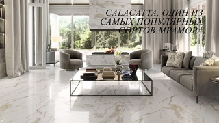 Italon CHARME EVO tiles