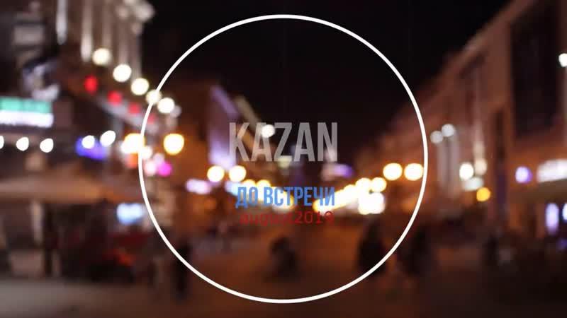 Kazan 2019augusthight