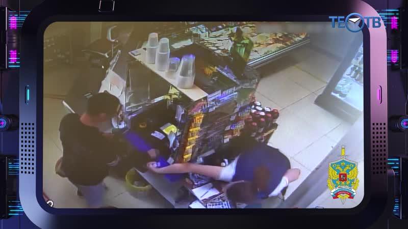 Грабитель магазинов