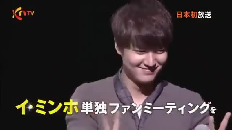 20130215 Lee Min Ho Minoz JAPAN 3rd EVENT Lee Min Ho with Winter Symphony Preview on KNTV 02.12.2012 - Cr. KNTVNow