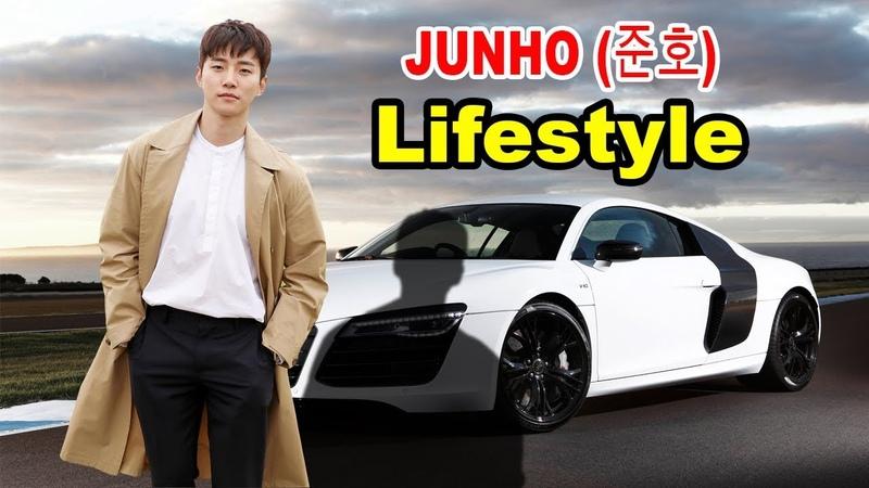 JUNHO (준호) - Lifestyle, Girlfriend, Family, Net Worth, Biography 2019 | Celebrity Glorious