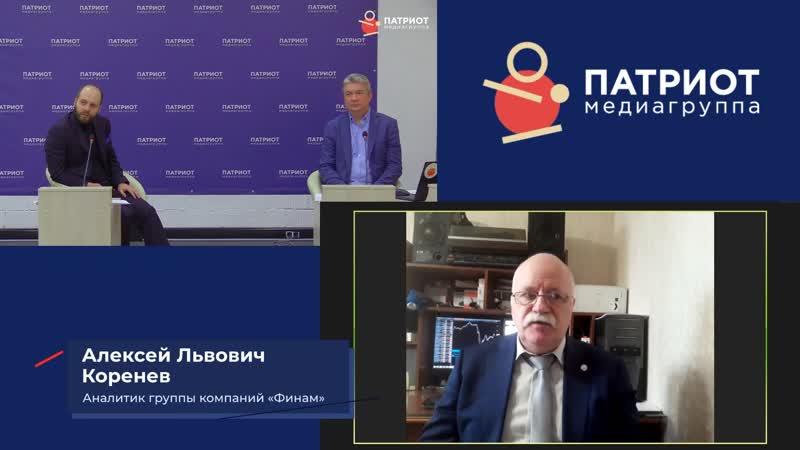 Экономист Коренев предложил альтернативу вертолетной раздаче денег в России
