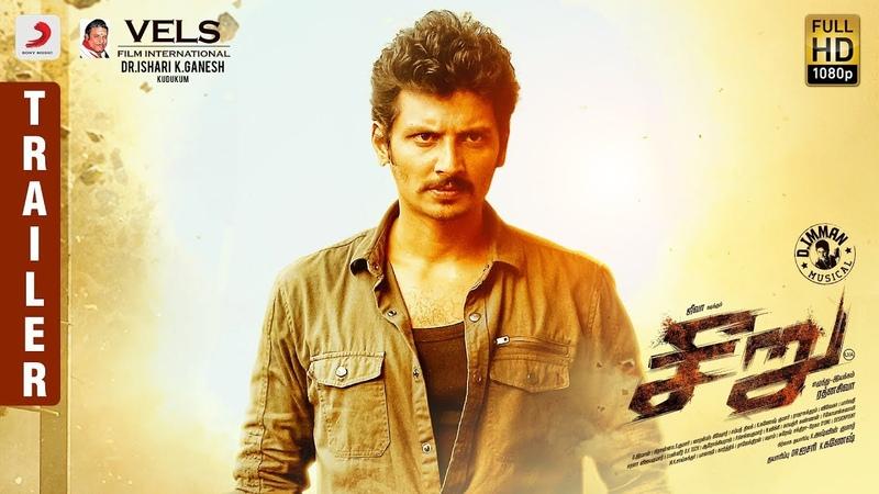 Seeru Official Trailer Tamil Jiiva Riya Suman D Imman