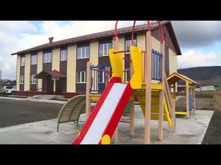 Переселенцы в Тымовском районе получили новое жилье
