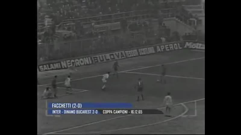 Интер - Динамо Бухарест.Ответный матч.18 финала КЕЧ 19651966.
