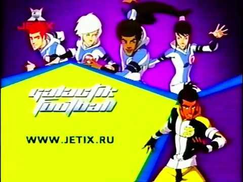 Промо ролик Галактический Футбол Jetix Россия 2008