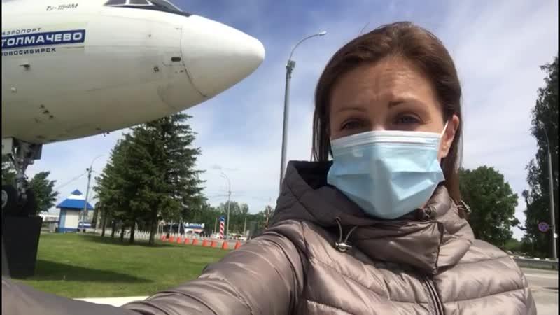В аэропорте Толмачёво начали реконструкцию