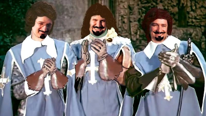этом верующий в бога из трех мушкетеров фото стародавние времена