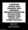 Личный фотоальбом Дмитрия Круглова