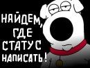 Фотоальбом Лайки Роллингстоунза