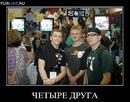 Персональный фотоальбом Сергея Коледина