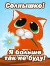 Персональный фотоальбом Михайло Назарука