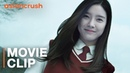 Girls and ghosts won't stop flirting with the new guy at school | Korean Horror | 'Mourning Grave'