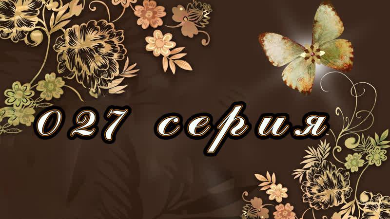 Вдова Бланко 027 серия 2006
