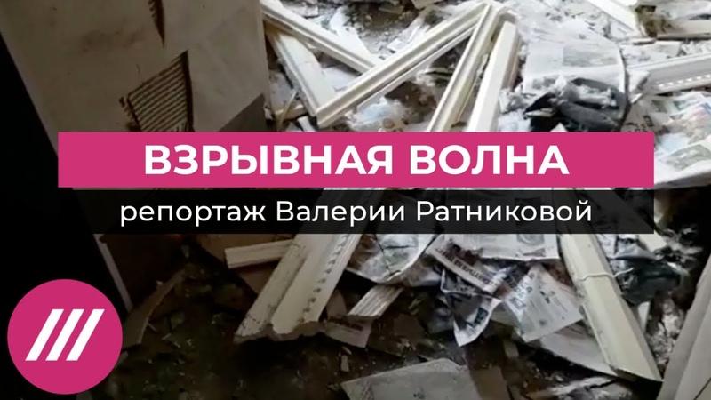 Взрывная волна Как сажают за комментарии о теракте в Архангельске Дождь