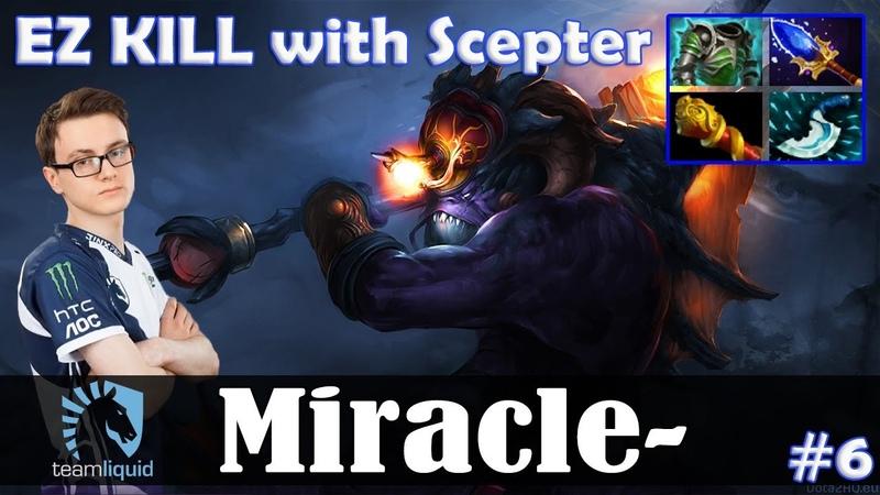 Miracle - Slardar Offlane | EZ KILL with Scepter | Dota 2 Pro MMR Gameplay 6
