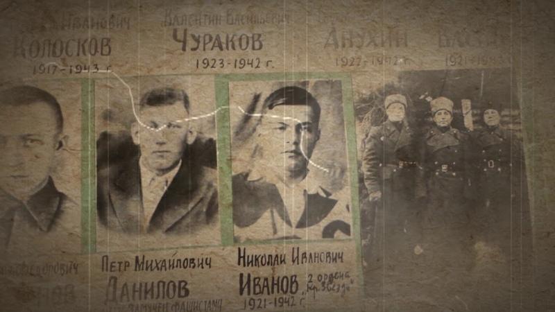 Краткая история Вытегорского ВЛКСМ