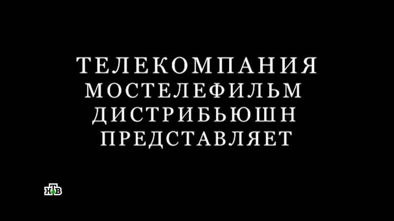 Бьянка в сериале Под прицелом 11 я серия криминал детектив Россия 2013 • HD